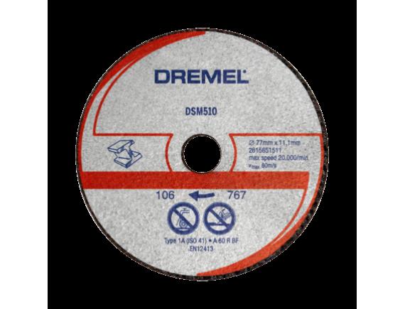 Отрезной диск Dremel DSM20 для металла и пластмассы (DSM510)