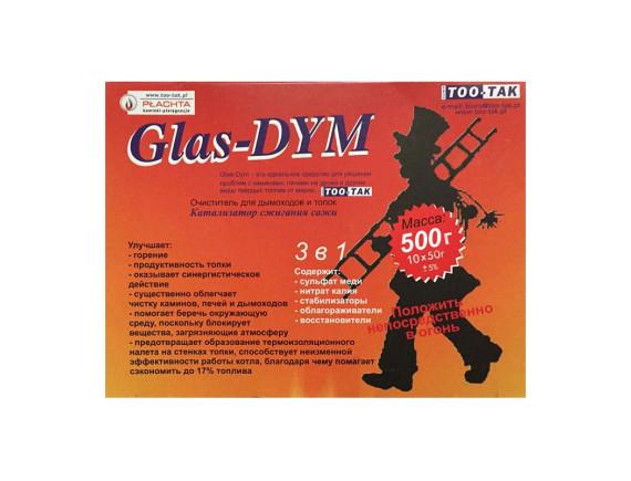 Средство для чистки дымоходов и топок Glas-Dym Too-Tak, 500г (10шт х 50г)