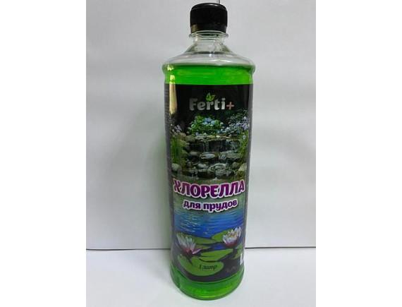 Хлорелла для прудов Ferti+, 1л