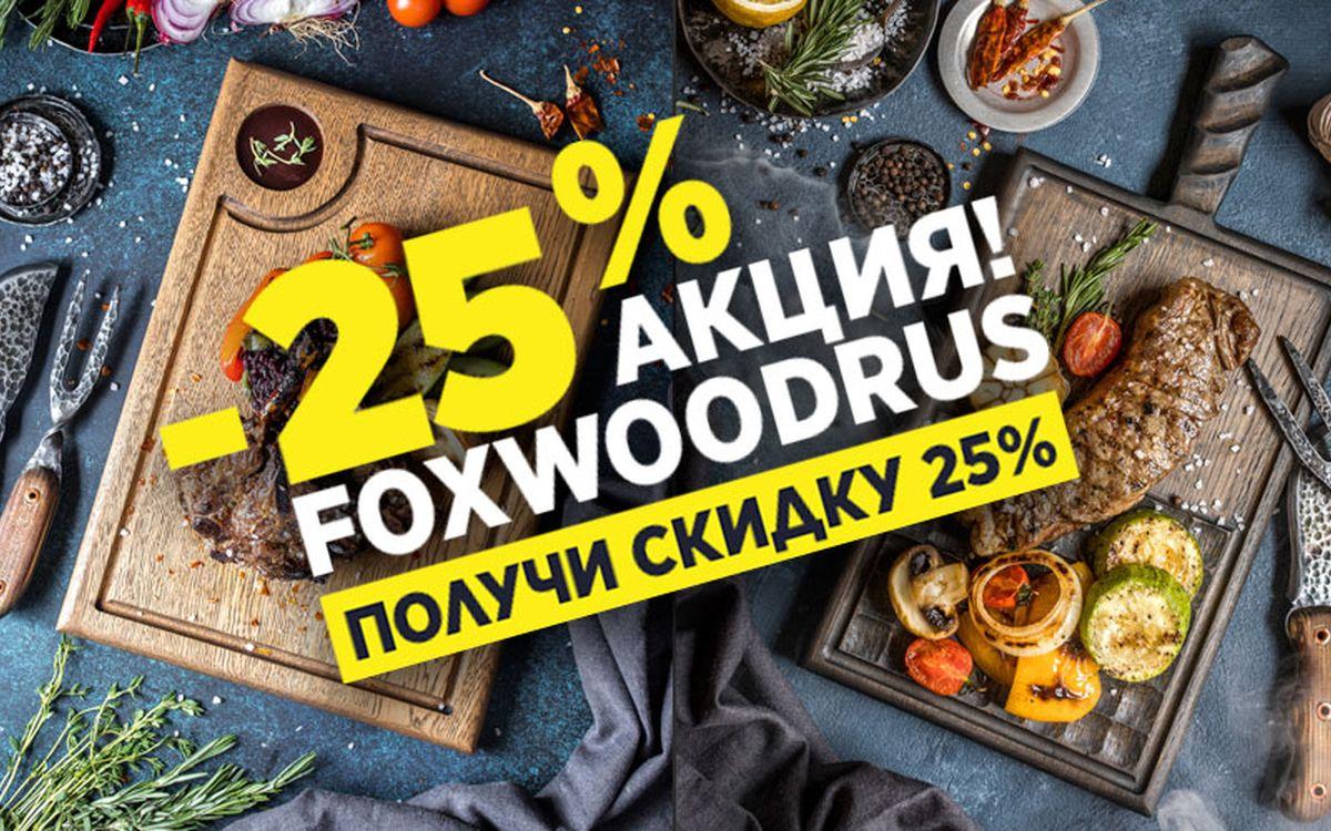 Щедрая осень на DOMS.by - соберите урожай выгодных цен!