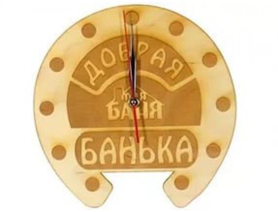 """Часы для бани """"Подкова"""""""
