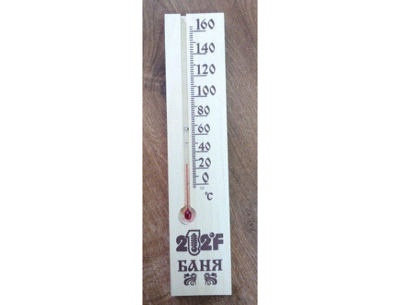 "Термометр для бани и сауны ""Баня"" 160C"