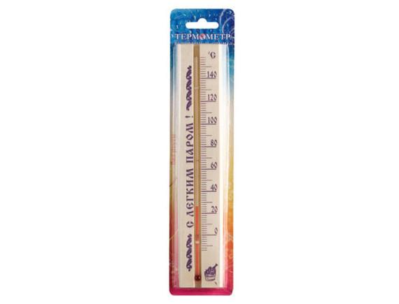 Термометр для бани и сауны ТБС-41