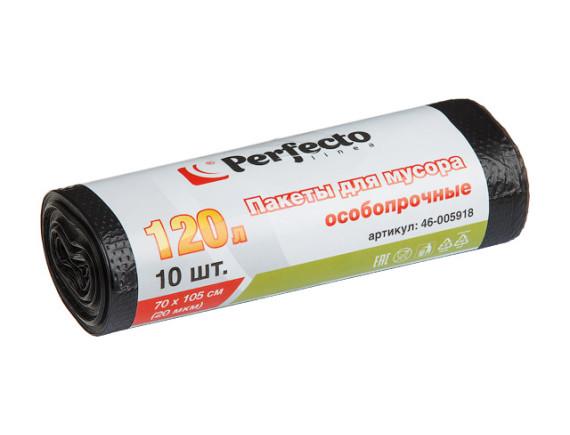 Пакеты для мусора особопрочные, 120 л/10 шт., PERFECTO LINEA