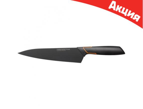 Поварской нож Fiskars Edge