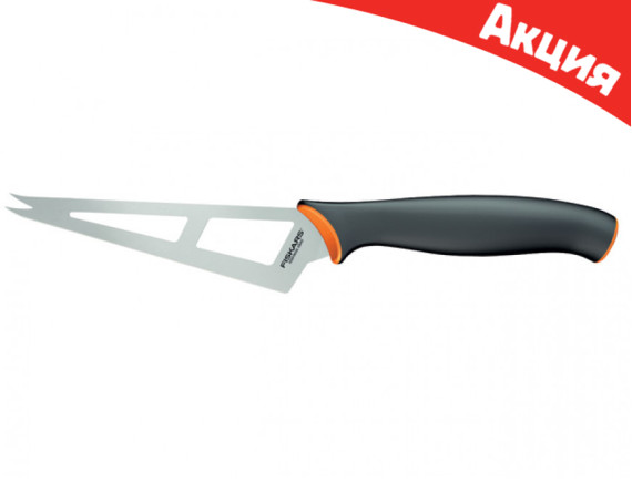 Нож для сыра Fiskars Functional Form (24 см)