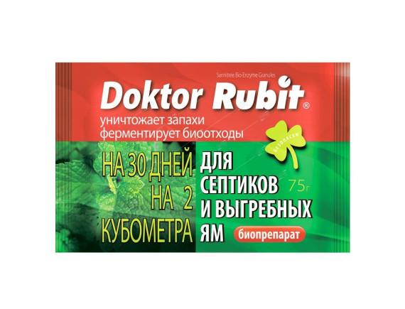 Средство для выгребных ям и септиков Доктор РУБИТ, 75г
