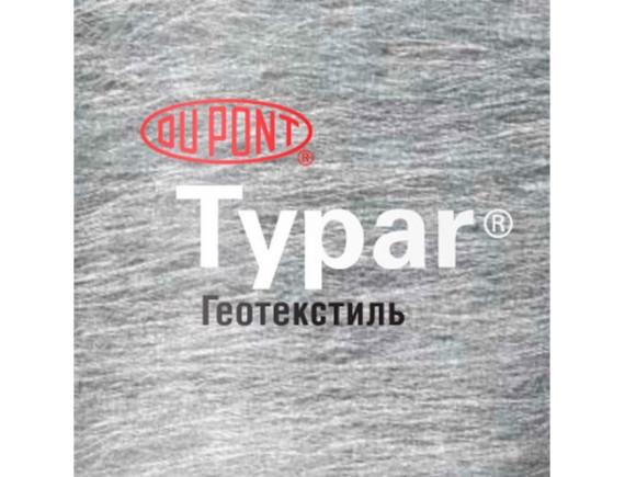 Геотекстиль нетканый Typar SF24 (80 г/м2)