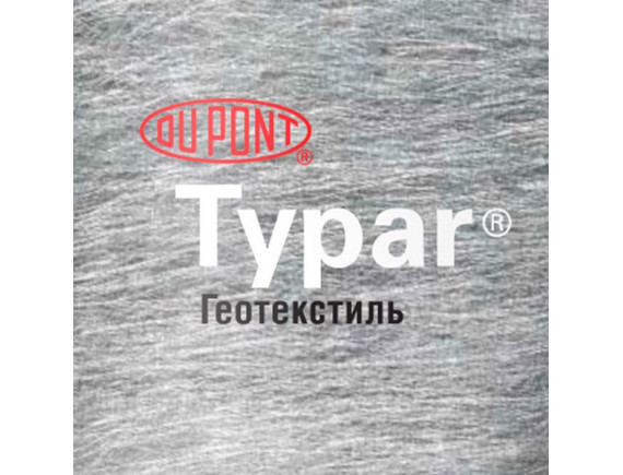 Геотекстиль нетканый Typar SF40 (136 г/м2) - рулон