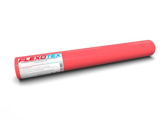 Супердиффузионная гидроизоляционная мембрана FLEXOTEX Classic 120