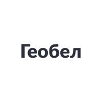 Геобел-Т