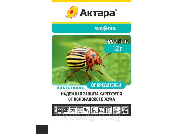 Средство от насекомых-вредителей Актара ВДГ, 1,2гр