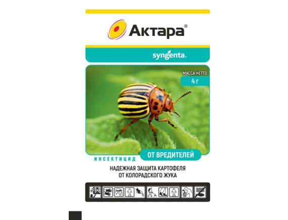 Средство от насекомых-вредителей Актара ВДГ, 4гр