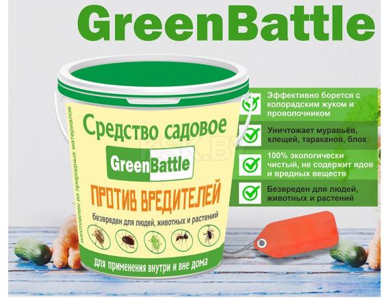 Биоинсектицид универсальный GREEN BATTLE. ведро 1л (500г)