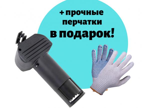 Кротоловка Кот Фёдр + перчатки в подарок