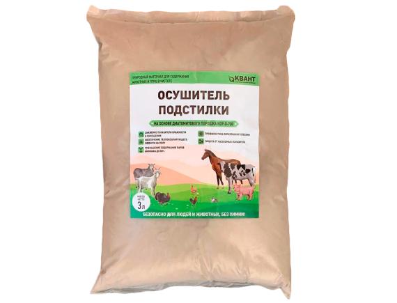 Подстилка-осушитель для сельскохозяйственных животных и птиц на основе диатомитового тонкодисперсного порошка, пакет 3л
