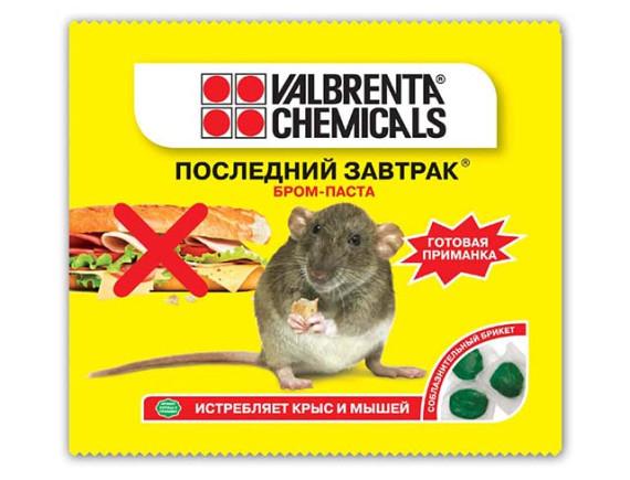 Отрава от грызунов (мягкие брикеты) Бром паста, ветчина (п/э пакет 100 гр.)