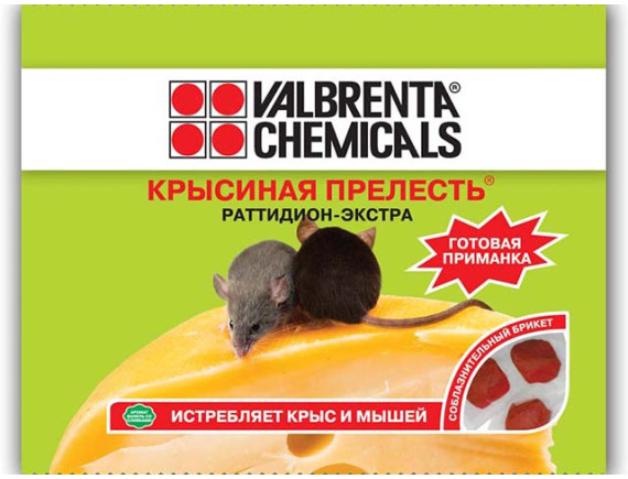 Отрава от грызунов (мягкие брикеты) Раттидион Экстра, ваниль со сливками (п/э пакет 100 гр.)