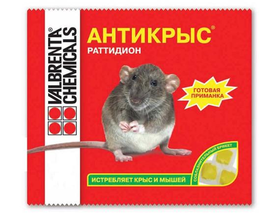 Отрава от грызунов (мягкие брикеты) Раттидион, сыр Моцарелла (п/э пакет 100 гр.)
