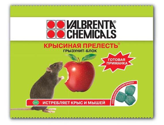 Отрава от грызунов (твердые брикеты) Грызунит блок, яблоко (п/э пакет 100 гр.)