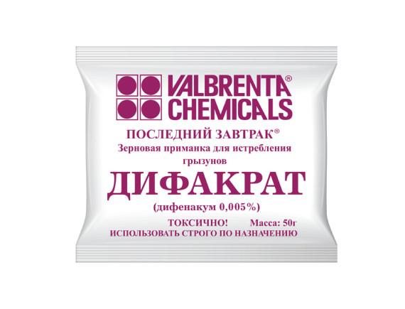 Отрава от грызунов (зерновая приманка) Дифакрат (п/э пакет 50 гр./100 шт.)