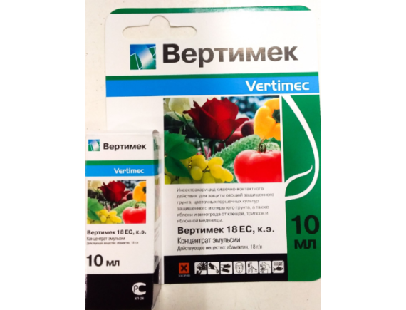 Инсектоакарицид биологического происхождения Вертимек КЭ, 10мл