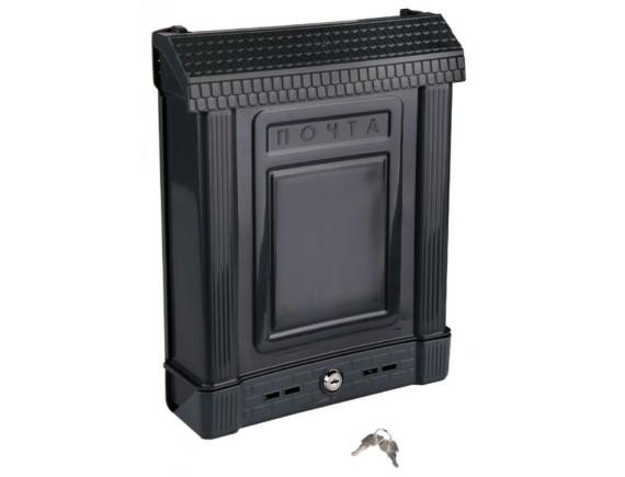 Ящик почтовый с металлическим замком Эконом