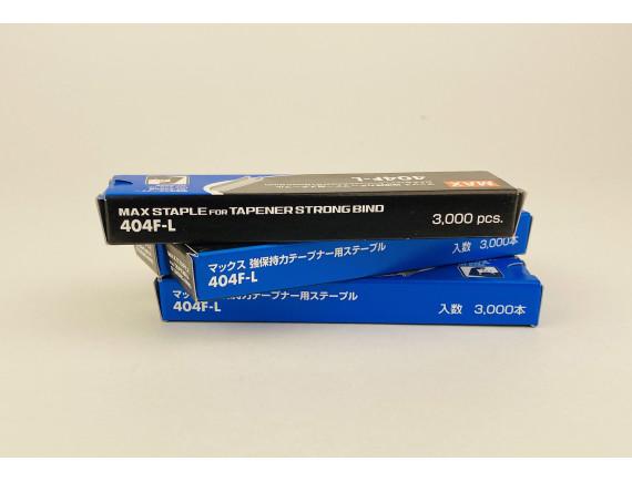 Скобы для тапенера Max HT-S Strong, упаковка 3000 шт, Япония