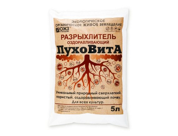 Разрыхлитель оздоравливающий ПухоВитА, 5 л