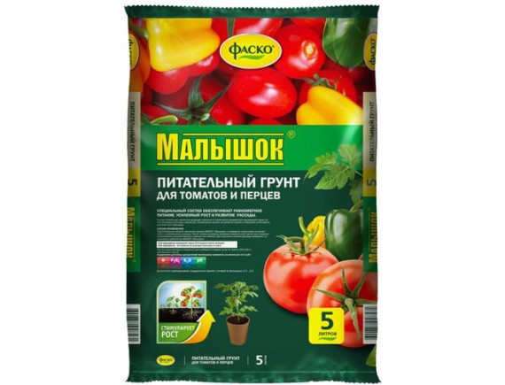 Грунт для томатов и перцев Фаско Малышок, 5л