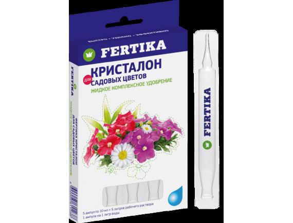 КРИСТАЛОН - для садовых цветов, жидкое комплексное удобрение, 5 ампул по 10мл