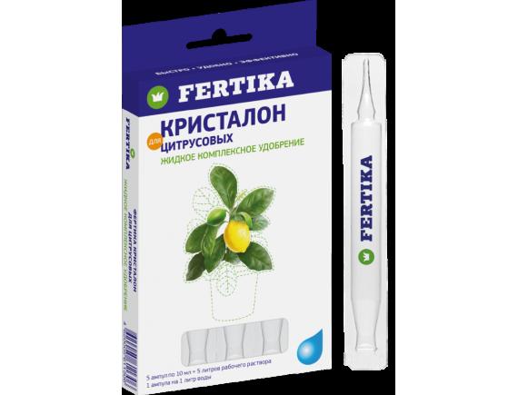 КРИСТАЛОН - для цитрусовых, жидкое комплексное удобрение, 5 ампул по 10мл