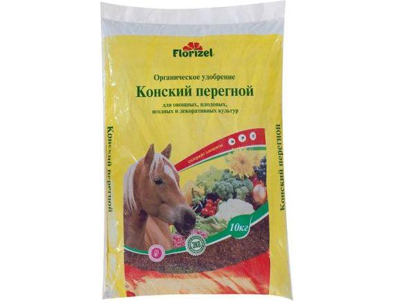Органическое удобрение Florizel Конский перегной гранулированный, 10кг