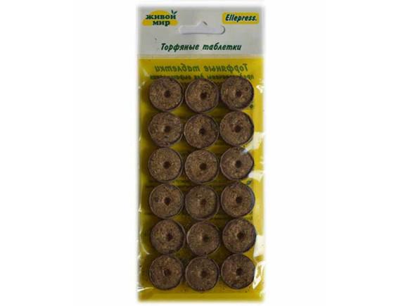 Торфяные таблетки ELLEPRESS 27мм для проращивания семян, уп-ка 18шт, Нидерланды