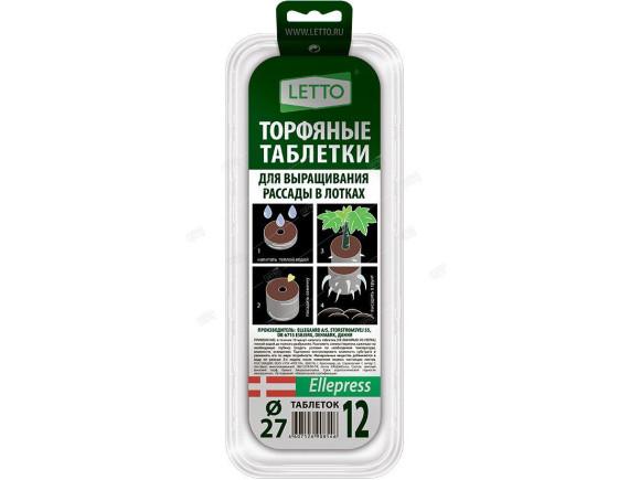 Торфяные таблетки Ellepres в лотках d=27мм, 12шт., ТМ ЛЕТТО, Дания