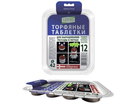 Торфяные таблетки Ellepres в лотках d=42мм, 12шт., ТМ ЛЕТТО, Дания