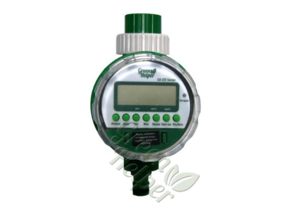 "Таймер полива ""Green Helper"" GA-322 Sensor шаровый, ГринХелпер"