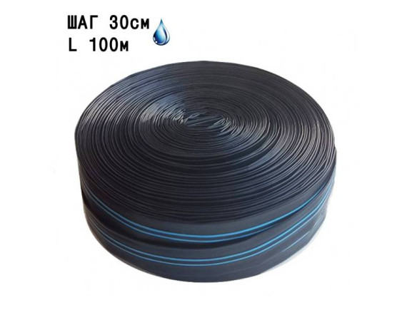 Капельная лента эмиттерная NEO-DRIP с выливом 1,6л/час, толщиной стенки 8 mil, шагом эмиттеров 30см, намотка 100м