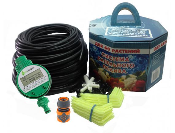 Комплект для полива под кран: АкваДуся +60 без автоматики с электронным таймером Minifermer