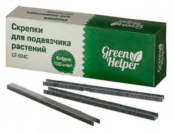 Скобы для подвязчика растений Green Helper