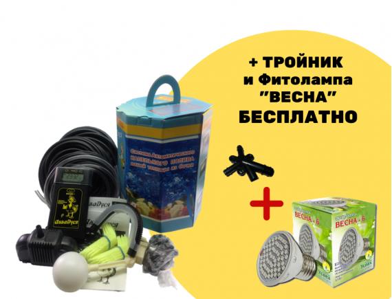 "Система капельного полива ""АкваДуся START ЖКИ 2.0"" + фитолампа ВЕСНА-6"