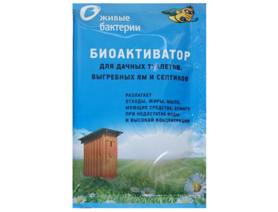 Биоактиватор для дачных туалетов, септиков и выгребных ям, 70г