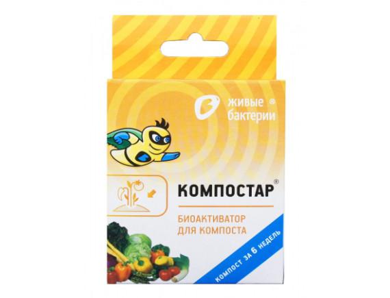 Биоактиватор для компоста КОМПОСТАР, 50г