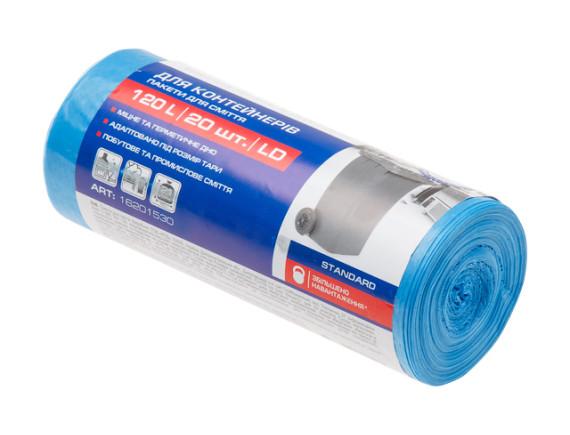 Мешки для мусора 120л/20шт PROservice Standard (синие)