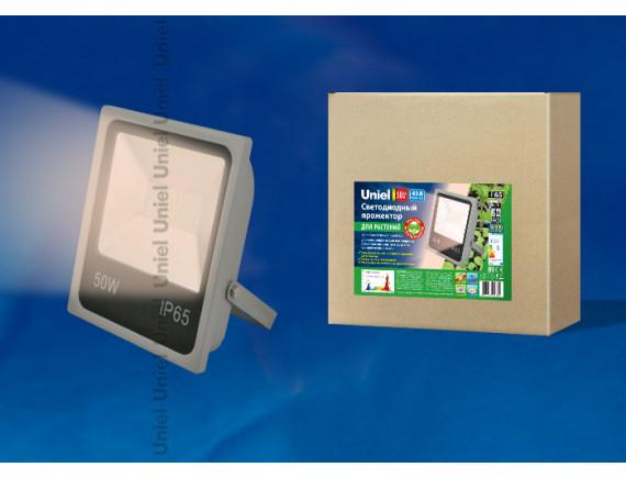 Светодиодный прожектор для растений ULF-P40-50W