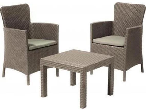 Комплект мебели Salvador Balcony Set, капучино