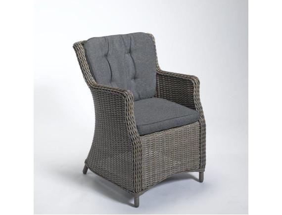 Кресло из ротанга LUNA серое