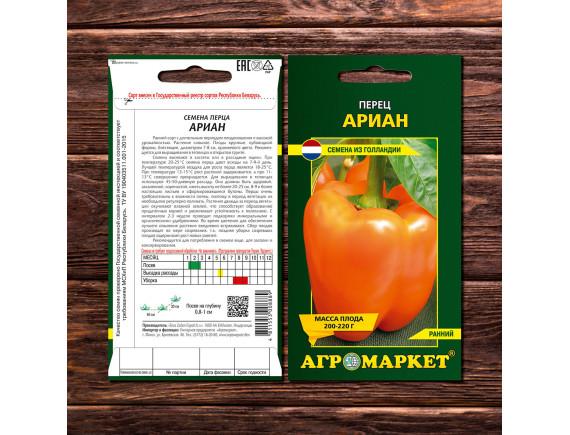 Перец сладкий Ариан, 10 шт