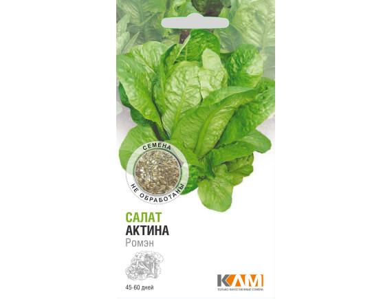 Салат Ромэн Актина (0.05 гр)