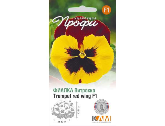 Фиалка Виттрока (анютины глазки) Trumpet red wing F1, 10шт, Нидерланды